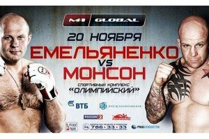 Picture of the Day: Fedor vs. Monson Poster
