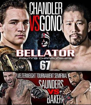 Bellator-67-Poster