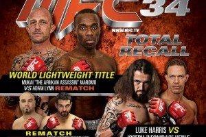 Maximum Fighting Championship Announces final MFC 34 Lineup