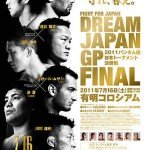 Dream Japan GP Final